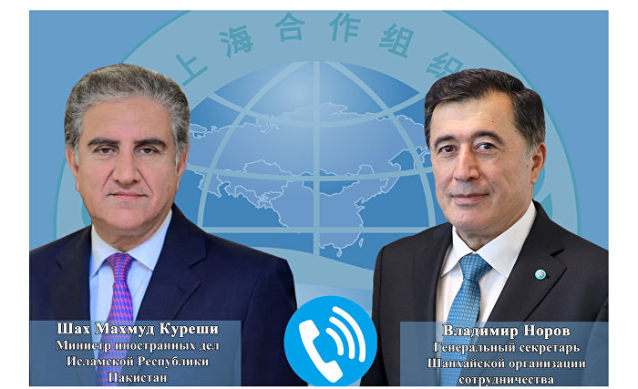SCO Secretary-General's telephone conversation with Foreign Minister of Pakistan