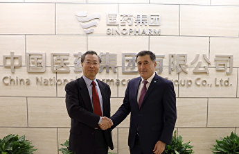 The SCO Secretary-General meets with the Chairman of Sinopharm Corporation