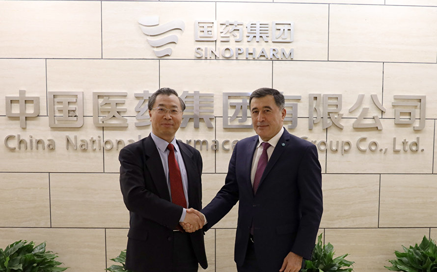 Meeting of the Secretary-General with the Chairman of Sinopharm Corporation