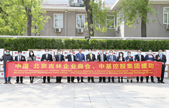 Jilin Chamber of Commerce provides anti-epidemic items for the SCO