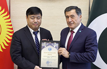 SCO Secretary-General met with Chair of Beijing Association of Environmental Protection