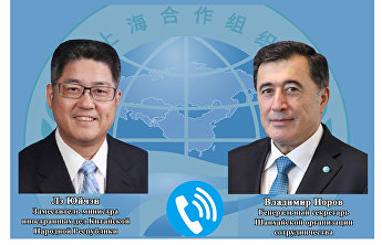 SCO Secretary-General has a telephone conversation with Vice Minister of Foreign Affairs of China