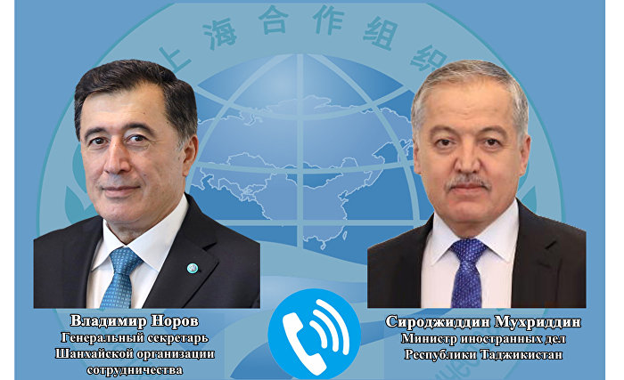 SCO Secretary-General's telephone conversation with the Foreign Minister of Tajikistan