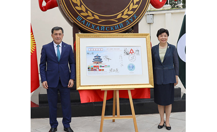 SCO Secretariat holds presentation of commemorative postage envelopes to mark SCO Day and the SCO family's fight against the coronavirus pandemic