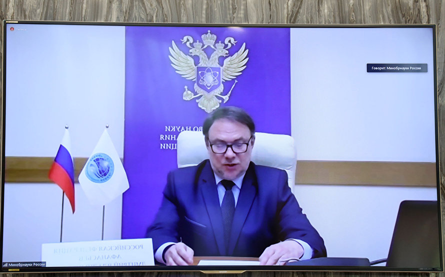 SCO Secretary-General Vladimir Norov attends the first meeting of SCO University Coordinating Council