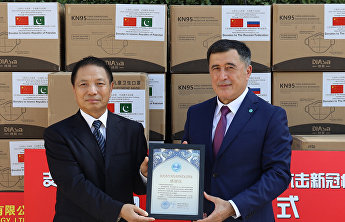 SCO Secretariat hosts ceremony to give personal protective equipment to SCO member states