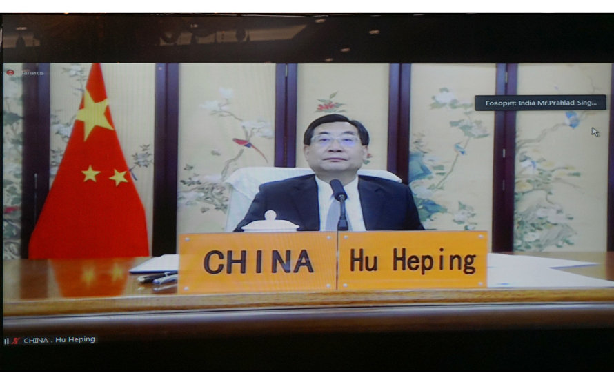 The 17th Meeting of the Ministers of Culture of SCO Member States