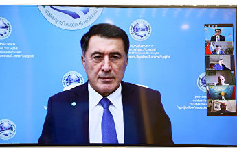 SCO and Regional Governance: New Ideas and Approaches international videoconference