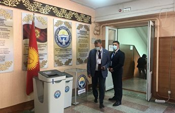 SCO Observer Mission monitored the preparations for and holding of elections to the unicameral Jogorku Kenesh (Parliament) of the Kyrgyz Republic