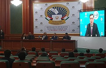 Observer Mission by monitoring the preparations for and the holding of the presidential elections in the Republic of Tajikistan