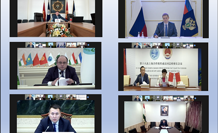 Experts discuss preparations for the 18th Meeting of Prosecutors General of SCO Member States