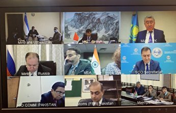 Meeting of the Joint Commission on International Road Transport Facilitation