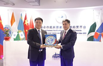 SCO Secretary-General Vladimir Norov visits office of Multifunctional Trade and Economic Platform for the SCO Countries
