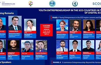 Webinar: Youth Entrepreneurship in the SCO Countries  in the Age of Digital Economy