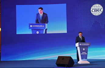 SCO Secretary-General attends Global Cross-Border E-Commerce Conference