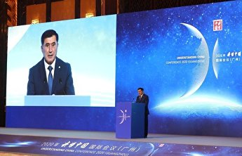 SCO Secretary-General Vladimir Norov's speech at the opening of the Understanding China Conference 2020