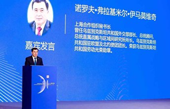 SCO Secretary-General attends Understanding China Conference