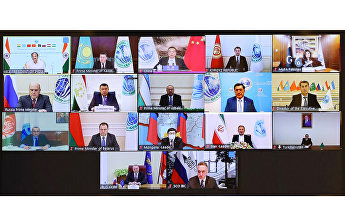 Council of Heads of Government (Prime Ministers) of the  Shanghai Cooperation Organisation