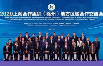 SCO Secretary-General addresses the 2020 SCO Regional Cooperation and Exchange Conference