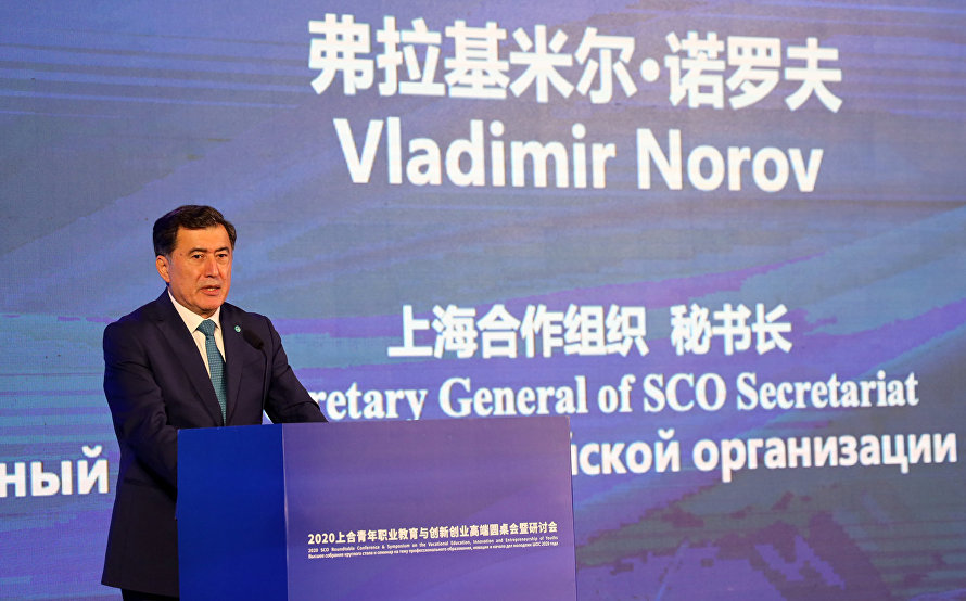 Roundtable discussion called, Development of SCO Vocational Education, Innovation and Entrepreneurship