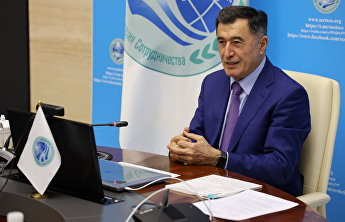 Conference by Secretary-General Vladimir Norov