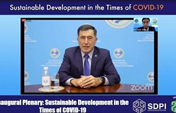 SCO Secretary General's video message to the inaugural plenary of 23rd Sustainable Development Conference, flagship annual event of SDPI, Pakistan