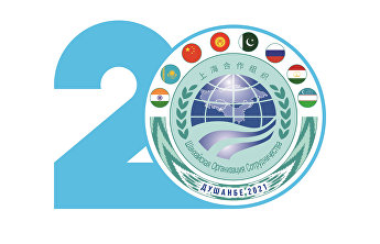 Logo of Shanghai Cooperation Organisation's 20th anniversary approved